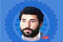 شناسایی هویت شهید گمنام پس از 34 سال