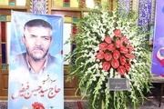 امام جمعه یزد بزرگداشت شهید فیض اردکانی را خواستار شد