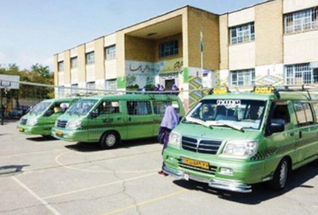 افزایش نرخ سرویس مدارس تبریز به زمان دیگری موکول شد
