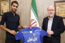 حسن بیت سعید با قراردادی 2 ساله به استقلال تهران پیوست
