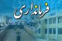 فرماندار جدید شهرستان کیار منصوب شد