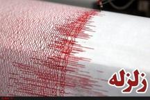 زلزله آوج قزوین را لرزاند