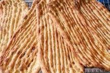آزمایشگاه نان و نمک در بیجار راه اندازی شد