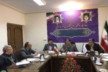 تقویت محرک های کارآفرین نیاز اساسی استان مرکزی است