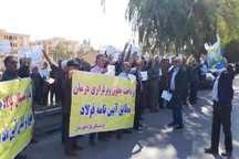 بازنشستگان صنایع فولاد در اهواز خواستار مطالبات خود شدند