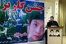 مدیر کل زندان ها:بیش از 21 میلیارد ریال به آزادی زندانیان جرایم غیرعمدآذربایجان غربی  کمک شد