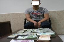 150 هزار دلار قاچاق از مسافر قطار کشف شد