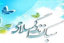 همایش رسانه و سبک زندگی ایرانی اسلامی در ارومیه برگزار شد