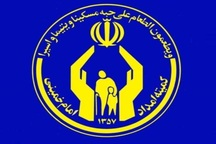 900 پرونده حقوقی مددجویان کمیته امداد استان تهران رسیدگی شد