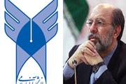 کارنامه 3 ساله میرزاده در دانشگاه آزاد اسلامی
