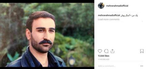 مهران احمدی در 20 سالگی+ عکس