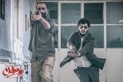 پشت صحنه ماجرای نیمروز؛ ردخون + فیلم