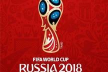 مسابقات جام جهانی در سینماهای قزوین نمایش داده می شود