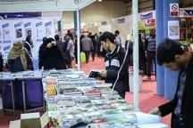 فروش نمایشگاه کتاب ارومیه به مرز 400 میلیون تومان رسید