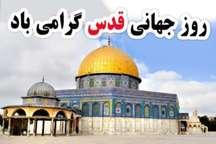 دعوت امام جمعه یزد و نماینده استان در خبرگان به حضور باشکوه در راهپیمایی روز قدس