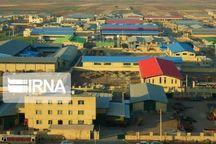 شهرک فناوری البرز به کمک صنایع می آید