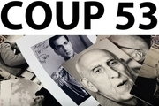 مستندی جدید در مورد کودتای 28 مرداد + فیلم