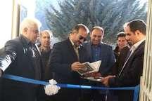 اردوگاه دانش آموزی شهدای سرزیارت در جاده  کرج چالوس افتتاح شد