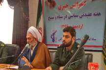 اجرای برنامه های متنوع فرهنگی به مناسبت هفته عقیدتی سیاسی در البرز