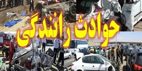 ۲ کشته و ۲ مصدوم حاصل انحراف و واژگونی خودرو در علی آبادکتول
