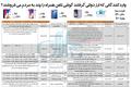 واردکنندگانی که ارز دولتی گرفتند گوشی تلفن همراه را چقدر به مردم می فروشند؟/ شرکت هایی که قیمت های خود را اعلام نمی کنند!/ گوشی 5میلیونی، 10 میلیون فروخته می شود!
