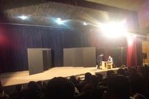 نمایش شب اول در آستارا به روی صحنه رفت