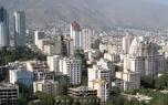تازه ترین قیمت مسکن در تمام مناطق تهران+ جدول