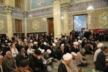 مراسم بزرگداشت هفتمین روز درگذشت آیت الله شاه آبادی در قم برگزار شد