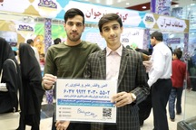 269 جلد قرآن در نمایشگاه مشهد وقف شد