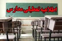 سیل مدارس شهر محمدیار نقده را روز یکشنبه به تعطیلی کشاند
