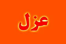 عزل ۴ نفر از مسئولان شرکت نفت و گاز آغاجاری