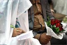 42 میلیارد ریال کمک هزینه ازدواج به جوانان نیازمند اعطا شد