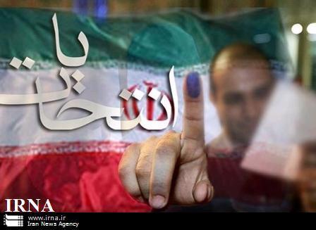 ستاد تبلیغات انتخاباتی حسن روحانی در جویبار افتتاح شد