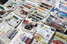 پوست اندازی مطبوعات در عصر جدید