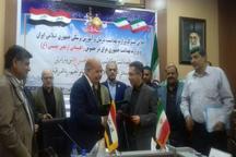 بسیج امکانات درمانی و بهداشتی عراق برای تامین سلامت زائران اربعین