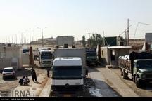 واردات بیش از 36 میلیون دلار کالا از استان کرمانشاه