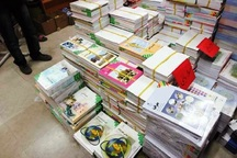 26 هزار دانش آموز مهابادی در سامانه کتاب درسی ثبت نام کردند
