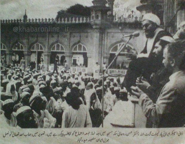 سخنرانی حسن روحانی، 23 سال پیش در هند+عکس