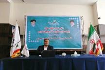 132درخواست ثبت اختراع به پارک فناوری آذربایجان غربی ارجاع شد