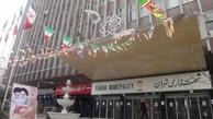 گزارشی از گزینه های احتمالی شهرداری تهران+ سوابق