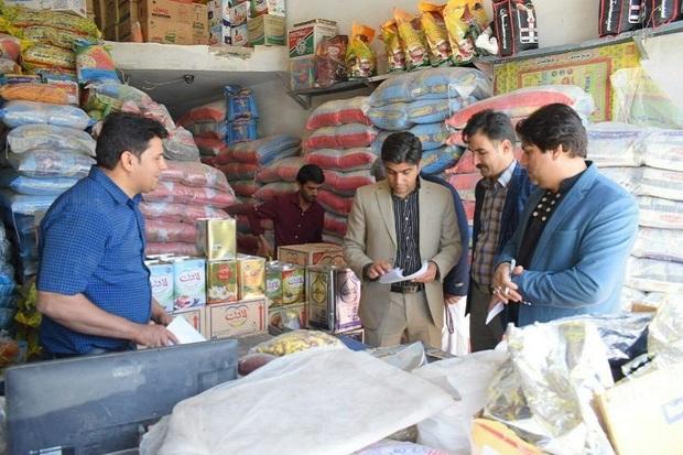 طرح تشدید نظارت بر بازار در مهاباد آغاز شد