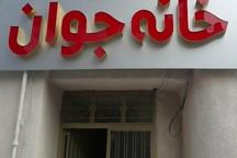 خانه جوان استان گیلان در رشت افتتاح شد