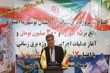 افتتاح و اجرای هشت طرح برق رسانی در استان بوشهر