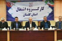 استاندار: برخی مدیران گلستان هنوز بیکاری را لمس نکردند