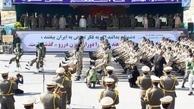 رژه نیروهای مسلح در مشهد برگزار شد