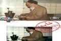 عکس جعلی که به امام خمینی (س) نسبت داده میشود