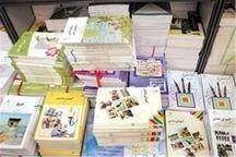 آغاز توزیع کتب دورههای سواد آموزی در سطح گیلان