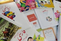 سفارش کتاب در البرز تا 18 خرداد ماه پذیرفته می شود