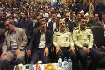 اجلاسیه پیشمرگان مسلمان کُرد در مهاباد آغاز بکار کرد