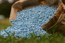 توزیع 700 تن کود شیمیایی به کشاورزان آستارا آغاز شد